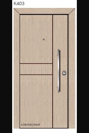 Πορτες Θωρακισμενες με επενδυση pvc plm